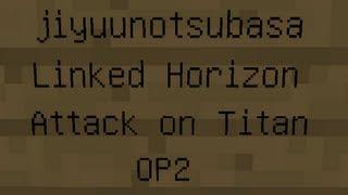 【Minecraft】音ブロックで「Linked Horizon - 自由の翼」