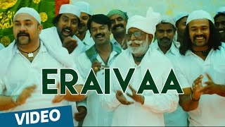 Eraivaa Official Video Song