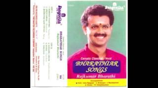 Bharathiyar Songs - Thillana