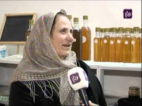 جمعية الاماني الخيرية تحاكي طموح الاردنيات