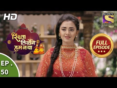 Rishta Likhenge Hum Naya - Ep 50 - Full Episode - 15th January, 2018