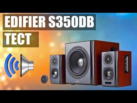 Edifier S350DB - Тест Звука (видео)
