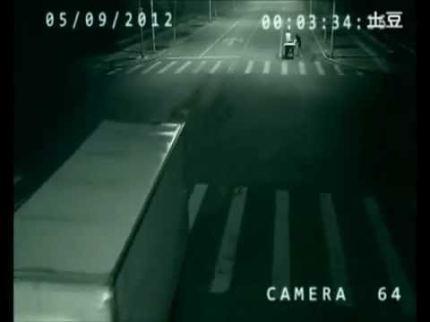Angel Caught On Traffic Cam?