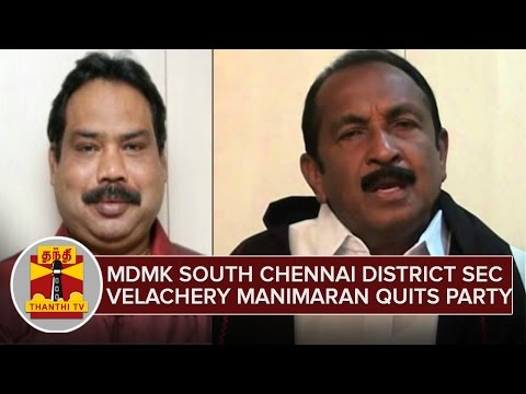 MDMK-South-Chennai-District-Secretary-Velachery-Manimaran-quits-Party-Exclusive