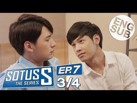 [Eng Sub] Sotus S The Series | EP.7 [3/4]