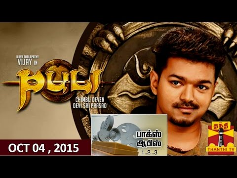 Thanthi Tv Box Office   Where does Ilayathalapathy Vijay s Puli Feature in Top 5    04 10 2015