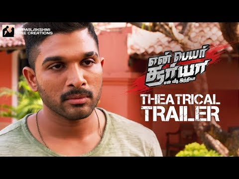 En Peyar Surya En Veedu India Theatrical Trailer