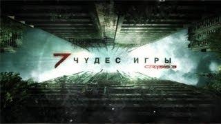 Video Семь чудес игры Crysis 3 (Полный фильм) MP3, 3GP, MP4, WEBM, AVI, FLV Desember 2017