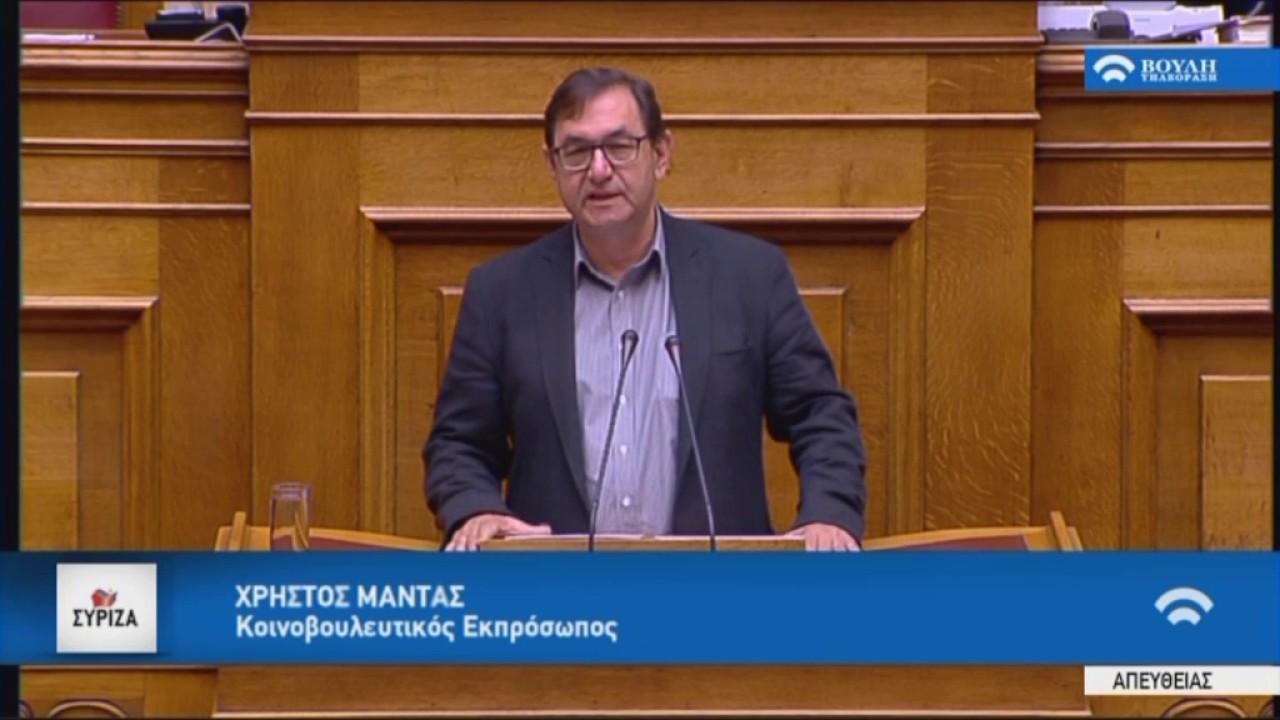 Χ.Μαντάς(Κοινοβουλευτικός εκπρ.ΣΥΡΙΖΑ)(Μέτρα εφαρμογής δημοσιον.στόχων και μεταρρυθμ.) (18/05/2017)