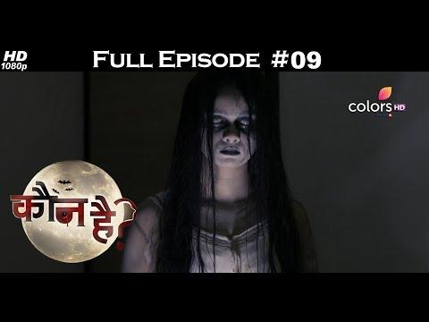Kaun Hai ? - 15th July 2018 - कौन है ? - Full Episode