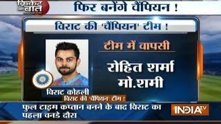 Cricket Ki Baat: Virat has to maintain Dhoni' Legacy in champions Trophy