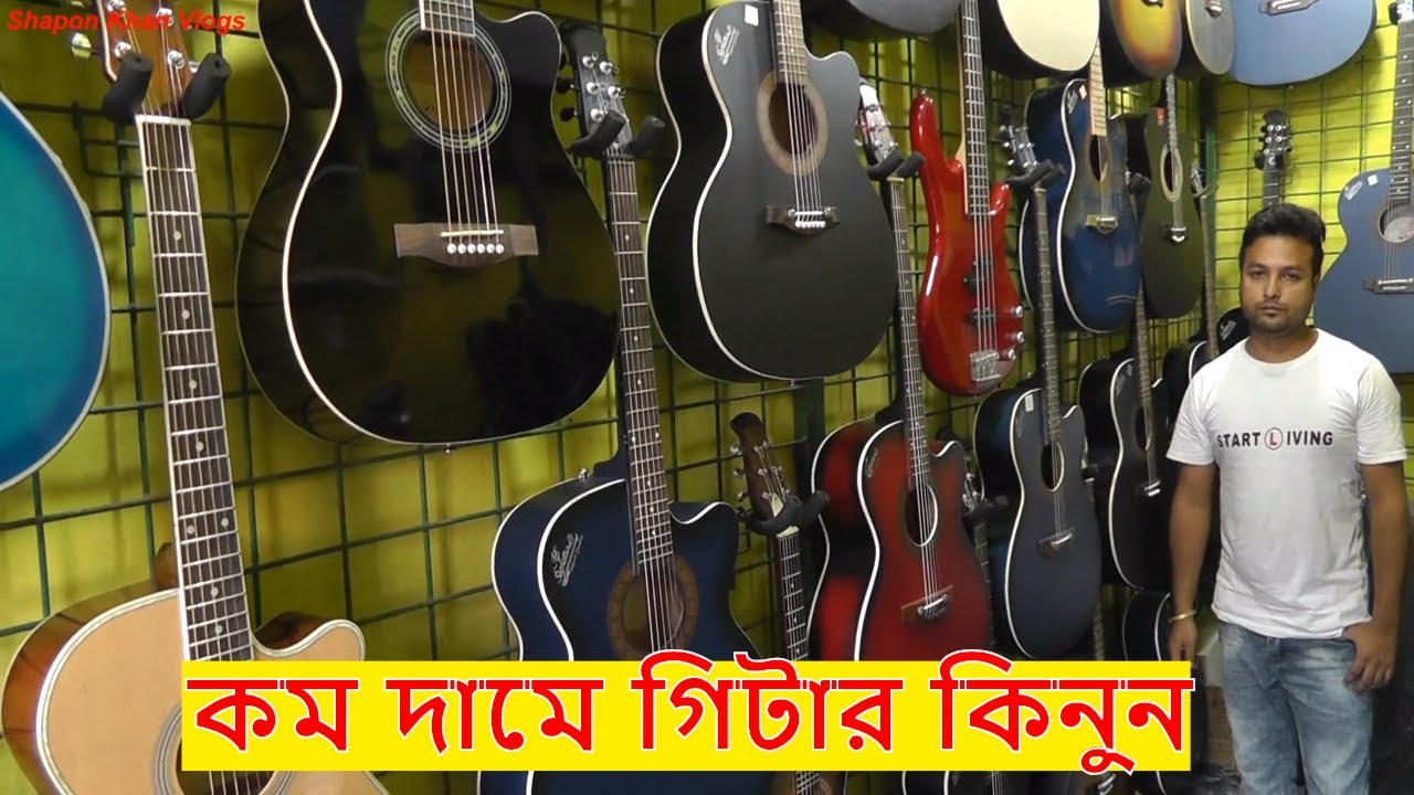 Electric Guitar price In Bangladesh / Best Acoustics Guitar In Science Lab / Shapon khan vlogs