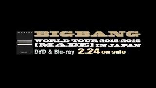 Video BIGBANG - FANTASTIC BABY (WORLD TOUR 2015~2016 [MADE] IN JAPAN) MP3, 3GP, MP4, WEBM, AVI, FLV Juli 2018