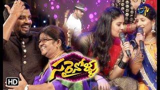 Sarrainollu   ETV Dasara Special Event   Coming Soon   ETV Telugu   Latest Promo