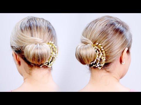 Hairstyles for short hair - Super Cute & Easy Elegant Chignon Short Hairstyle  Milabu