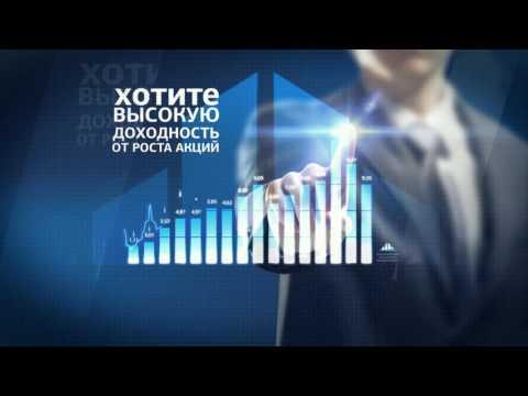 Технологии Развития Инвестиций (видео)
