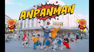 Video [KPOP IN PUBLIC CHALLENGE] BTS(방탄소년단) - ANPANMAN Dance Cover By M.S Crew from Vietnam MP3, 3GP, MP4, WEBM, AVI, FLV April 2019