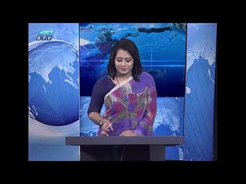 11 AM News || বেলা ১১টার সংবাদ || 13 July 2020 || ETV News