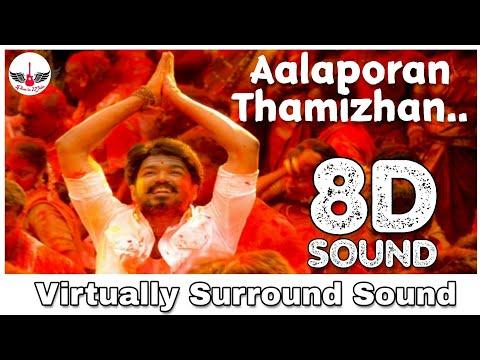 Aalaporan Thamizhan   8D Audio Song   Mersal   Vijay    A.R.Rahman