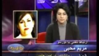 Maryam Mohebbiختنه زنان