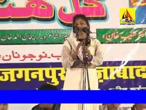 Video Chandni Shabnam-ALL INDIA MUSHAIRA, JAGANPUR FAIZABAD 2015 download in MP3, 3GP, MP4, WEBM, AVI, FLV January 2017