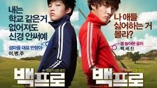 Korean Movie  MrPerfect  Korean Comedy Movie Eng Sub