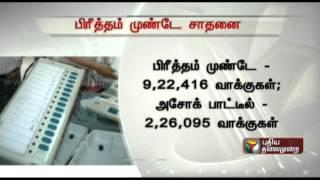 Pritam Munde's record win