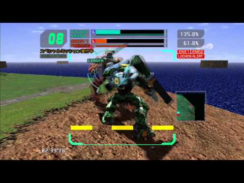 Virtual On : Cyber Troopers Xbox 360