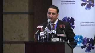 كلمة أحمد أبو القاسم مدير عام المنتدى الرابع
