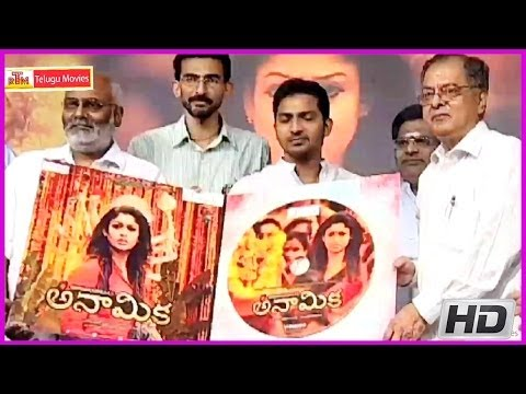vaibhav - Subscribe For More Videos: http://goo.gl/3aDLTs Like us on facebook www.facebook.com/roseTelugumovie1 Directed by Sekhar Kammula Written by Sekhar Kammula,Sai Prasad, Starring Nayantara,Pasupathy...