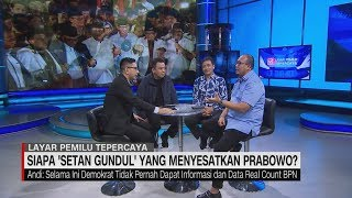 Video Siapa 'Setan Gundul' yang Menyesatkan Prabowo? MP3, 3GP, MP4, WEBM, AVI, FLV September 2019