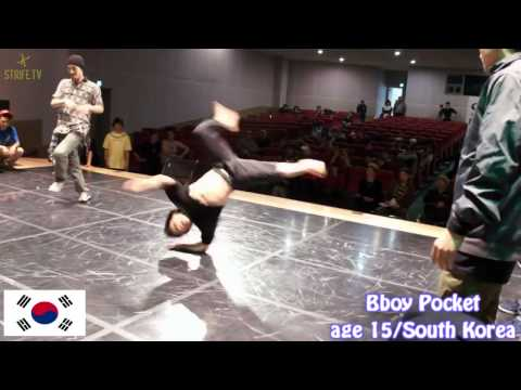 Awesome Next Generation Bboys