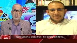 Algérie: démarrage en catastrophe de la campagne électorale
