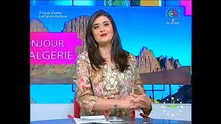 Bonjour d'Algérie | 22-10-2021