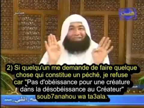 Mahmoud Al-Masry  Pourquoi Veux-Tu te Marier