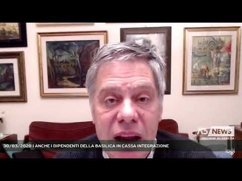 30/03/2020 | ANCHE I DIPENDENTI DELLA BASILICA IN CASSA INTEGRAZIONE