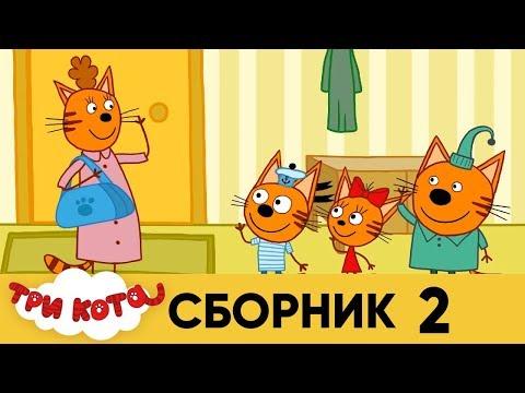 Три кота   Сборник № 2   Серия 11 - 20 - DomaVideo.Ru