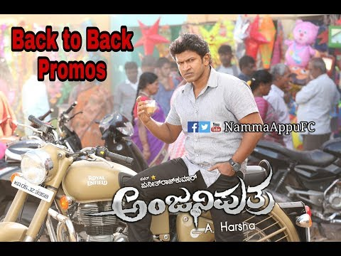 Video Anjaniputra back to back Movie release promos || PuneethRajkumar || Rashmika Mandanna download in MP3, 3GP, MP4, WEBM, AVI, FLV January 2017