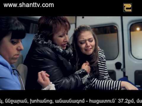 Փոխնակ մայրը/Surrogate mother 74-14.12.2016 (видео)