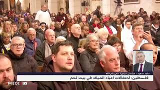 فلسطين .. احتفالات أعياد الميلاد في بيت لحم