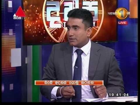 Dawasa Sirasa TV