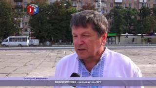 В Мариуполе молились за мир в Украине