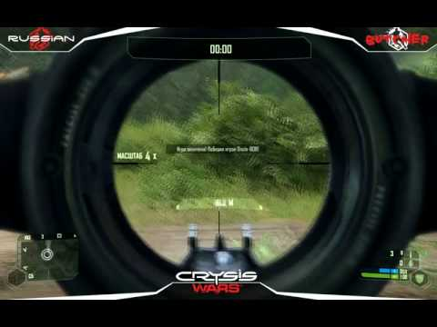 new Crysis Wars: Russian Butcher ( frag movi3 HD )