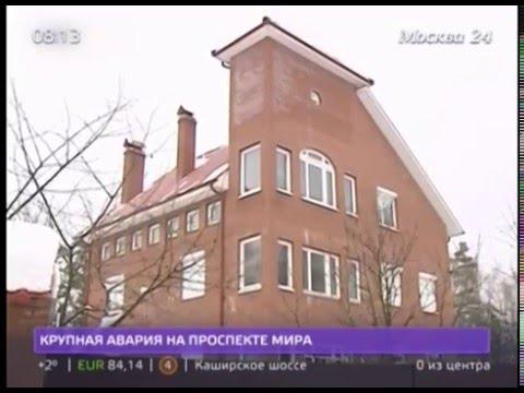 Пациенты центра реабилитации наркозависимых жалуются на избиения Москва 24 ЦЗМ 29 01 2016