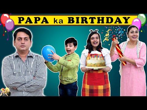 PAPA KA BIRTHDAY | A Short Movie | Happy Birthday Special | Aayu and Pihu Show