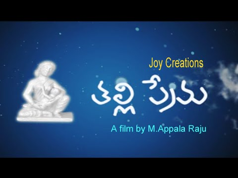 Video Thalli Prema Telugu Short movie 2016 download in MP3, 3GP, MP4, WEBM, AVI, FLV January 2017