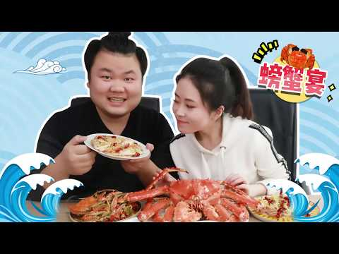 E89 Ms Yeah's Office Crabfest (King Crab) With Lampshade | Ms Yeah