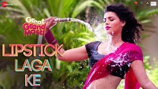 Nonton Lipstick Laga Ke - Full Video | Great Grand Masti | Sonali Raut, Riteish D, Vivek O, Aftab S Film Subtitle Indonesia Streaming Movie Download
