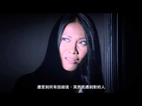 SK-II #changedestiny : 國際知名歌手Anggun