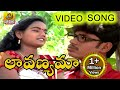 ♥ Lavanyama Full Song ♥ || ♥ Heart Breaking Telugu Love Songs ♥ || Private Love Songs in Telugu